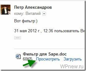 faily_gmail