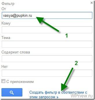 Gmail.com электронная почта