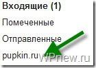 gmail com почтовый ящик