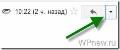Гугл gmail