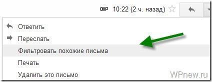 gugl_pochta_gmail