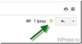 Почтовый ящик Gmail