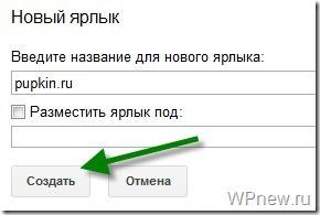 www_gmail_com_pochta