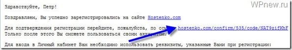 hostenko_hosting