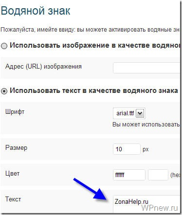 Галерея wordpress тема