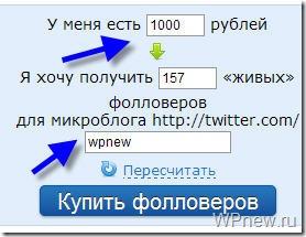 cena_folloverov