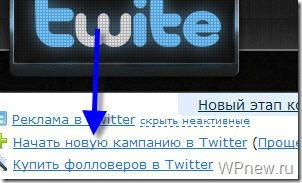 kompaniya_v_twitter