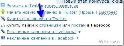 kupit_folloverov