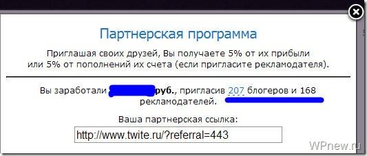 partnerskaya_programma
