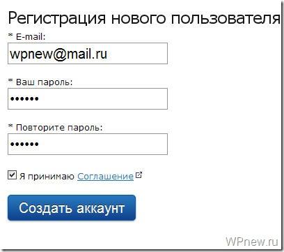 registraciya_v_twite