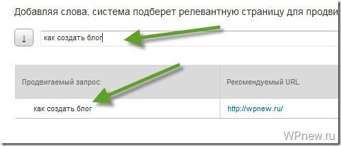 http-webeffector-ru