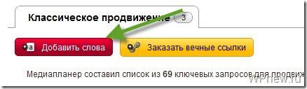 webeffector-otzyvy