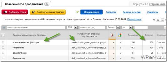 webeffector_ru