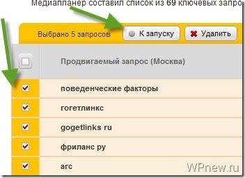 www-webeffector-ru
