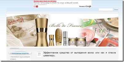 my-kosmetik