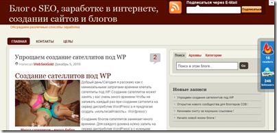 webseogold