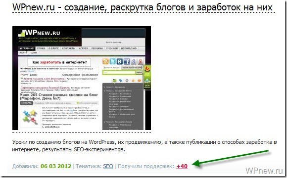 Блог на главной HelpMyBlog.ru