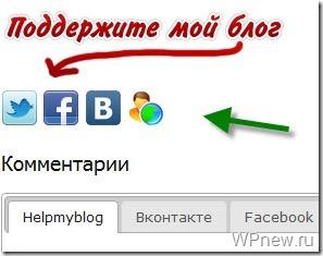 podderjite-blog