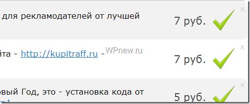 http_www_twite_ru