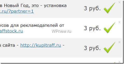 twite__otzyvy