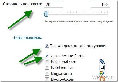 Критерии покупки ссылок Rotapost