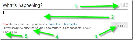 Настройка профиля твиттера на русском языке