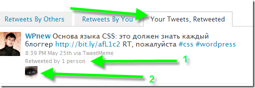 retweet thumb Урок 52 Что такое Twitter, инструкция про твиттер на русском языке