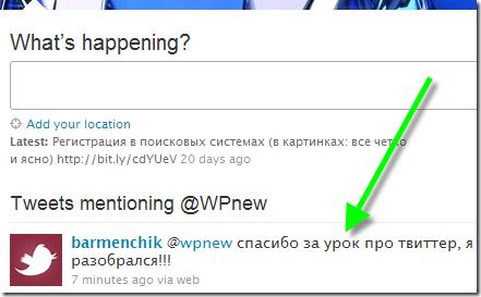 Твиттер по-русски