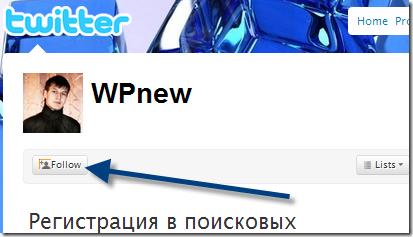 twitter thumb Урок 52 Что такое Twitter, инструкция про твиттер на русском языке