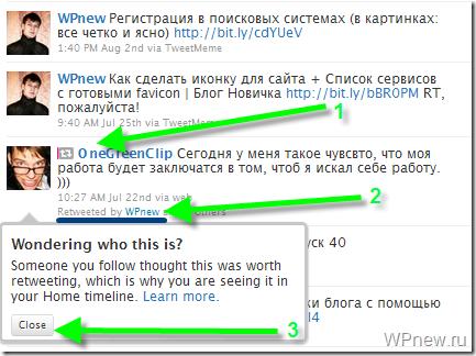 Как сделать твиттер на русском
