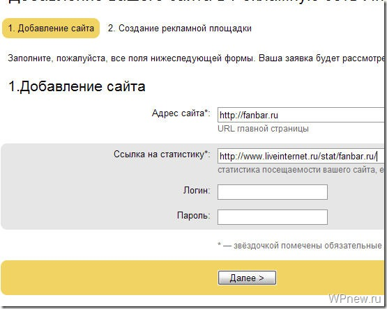 yandex direct регистрация