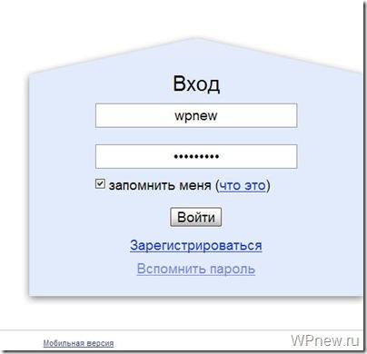 Яндекс Директ регистрация