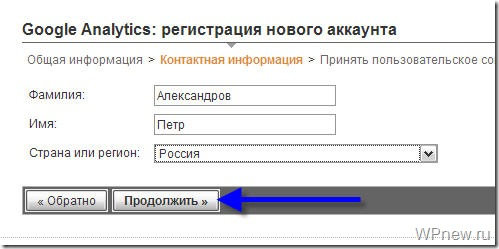 google analytics com