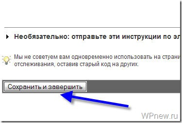 https www google com analytics