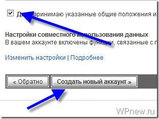 www google com analytics