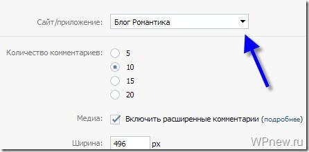 Комментарии В Контакте