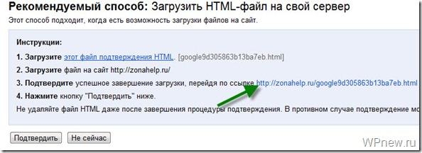 Подключить к домену почту