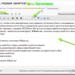 Урок 8 Создаем заметку через админку WordPress