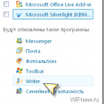 Урок 37 Программа Windows Live Writer для удобного написания постов