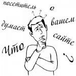 Урок 58 Сервис Reformal: ставим на блог кнопку «Оставить отзыв»