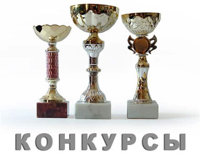 konkurs_2011_god