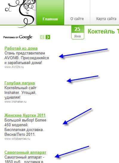 www_google_ru_adsense