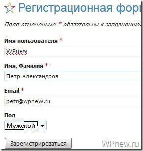 HelpMyBlog регистрация