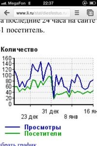 20130117-223740.jpg