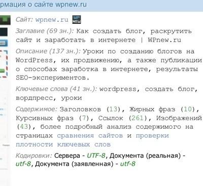20130520-005019.jpg