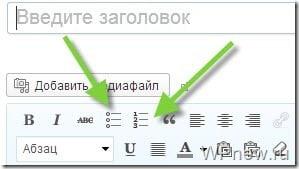 Как оптимизировать текст