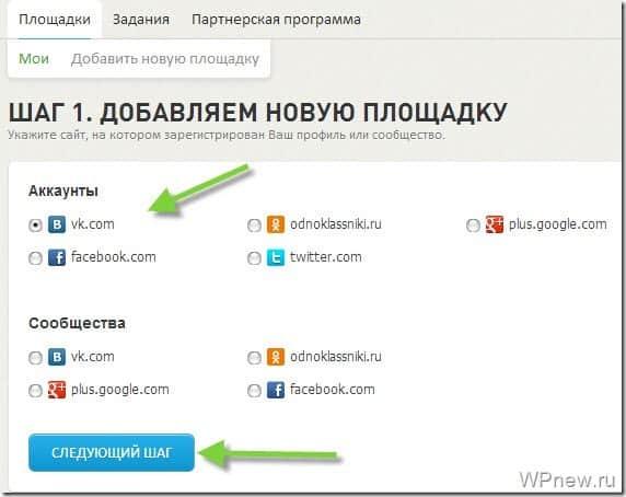 Plibber.ru отзывы