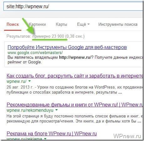 Сопли Google