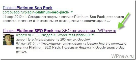 Авторство Google