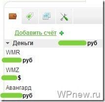 EasyFinance.ru